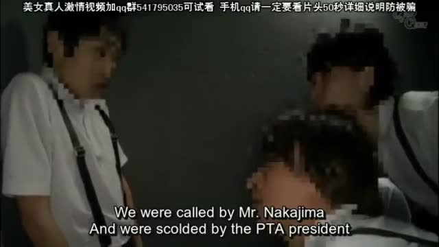 Japanese bad boys and their PTA director