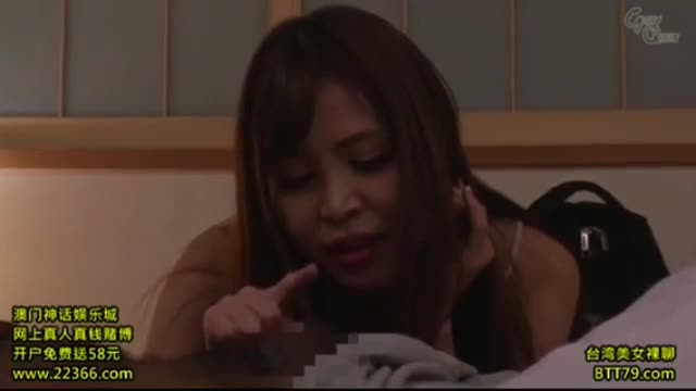 Japanese and black porn